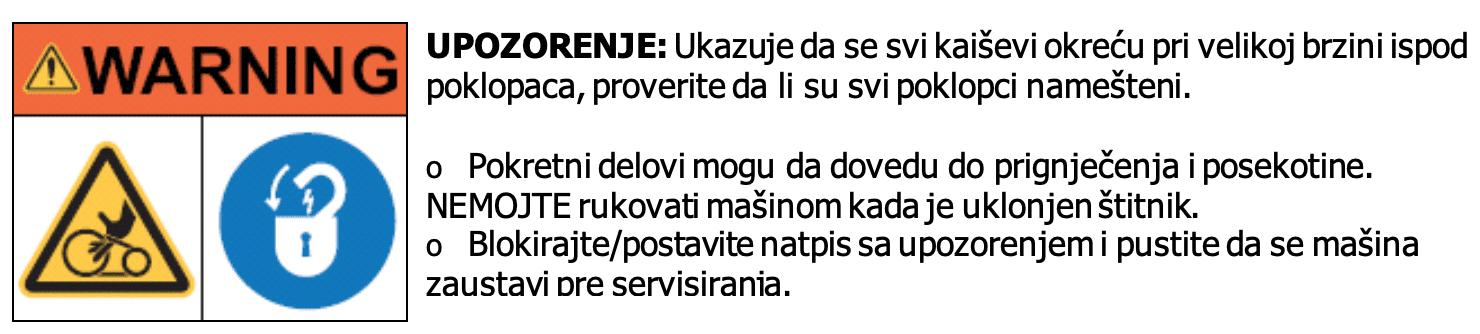 Sinclair - Serbian